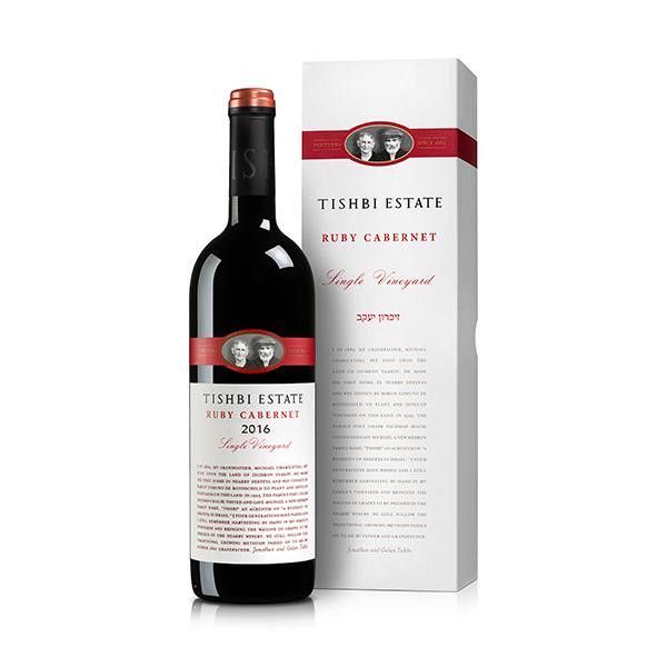 Single Vineyard Series